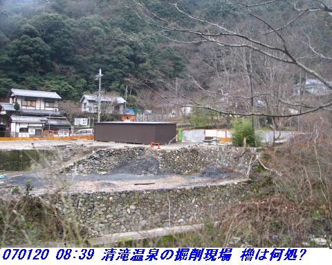 070120_atagoyamatetudo_mizuokomekaimit_0_1