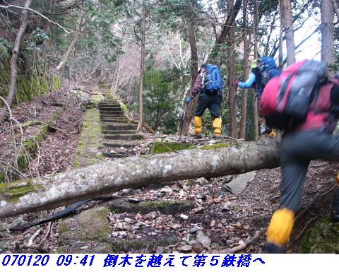 070120_atagoyamatetudo_mizuokomekaimit_0_14