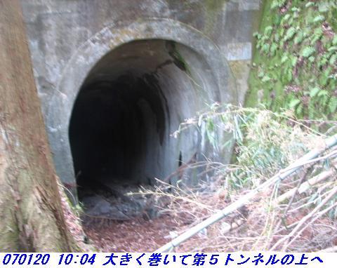 070120_atagoyamatetudo_mizuokomekaimit_0_16