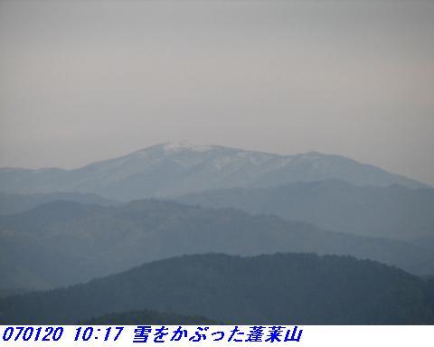 070120_atagoyamatetudo_mizuokomekaimit_0_20