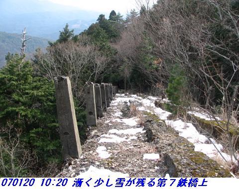 070120_atagoyamatetudo_mizuokomekaimit_0_21