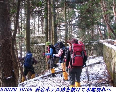 070120_atagoyamatetudo_mizuokomekaimit_0_25