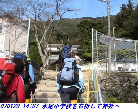 070120_atagoyamatetudo_mizuokomekaimit_0_33