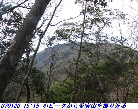 070120_atagoyamatetudo_mizuokomekaimit_0_38