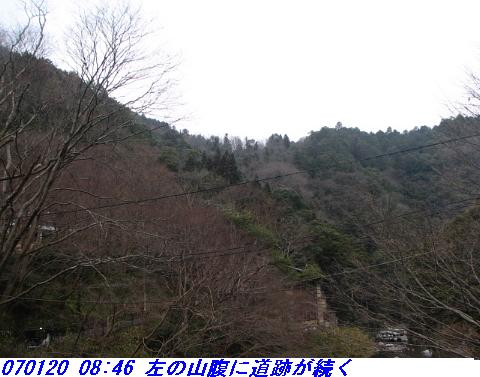 070120_atagoyamatetudo_mizuokomekaimit_0_4