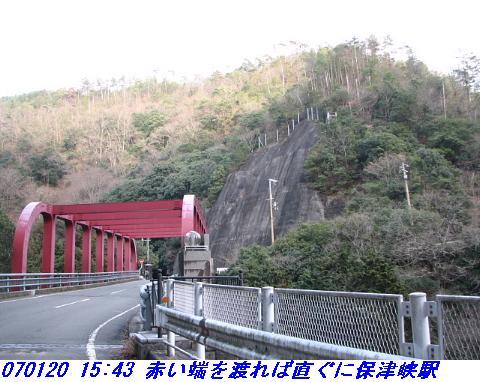 070120_atagoyamatetudo_mizuokomekaimit_0_41