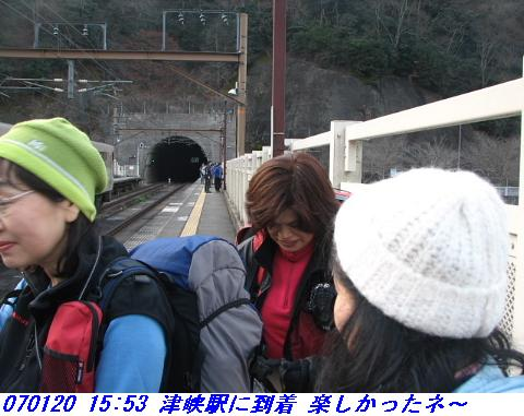 070120_atagoyamatetudo_mizuokomekaimit_0_42