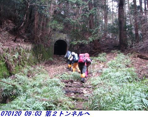 070120_atagoyamatetudo_mizuokomekaimit_0_5