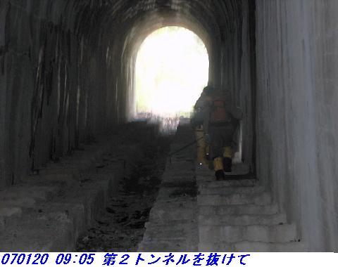 070120_atagoyamatetudo_mizuokomekaimit_0_6