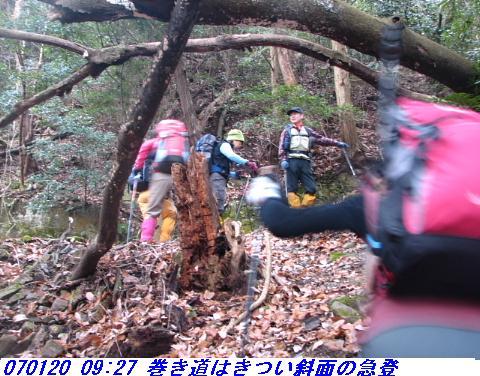 070120_atagoyamatetudo_mizuokomekaimit_0_9