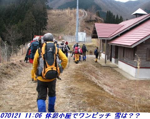 070121_92mitumineyama_004