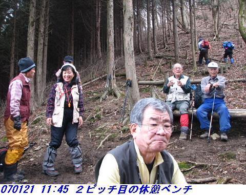 070121_92mitumineyama_006