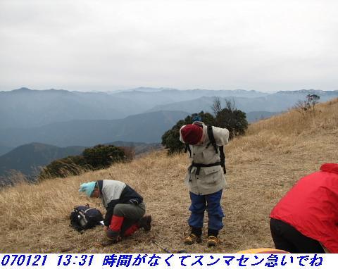 070121_92mitumineyama_039