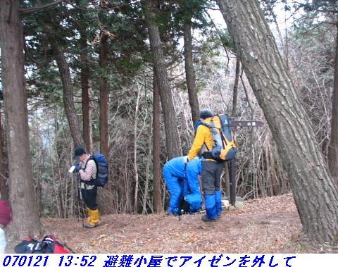 070121_92mitumineyama_040