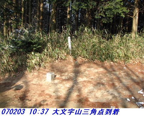 070203_daimonjikoe_004