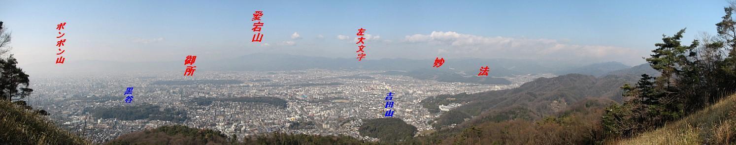 070203_daimonjikoe_006_012