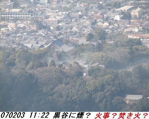 070203_daimonjikoe_013