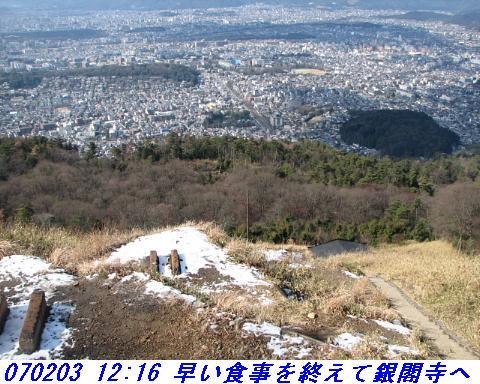 070203_daimonjikoe_014