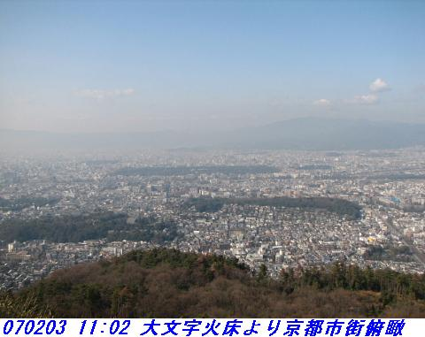 070203_daimonjiyama001