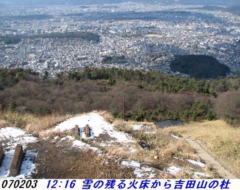 070203_daimonjiyama002