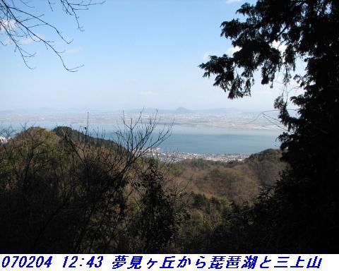 070204_shigakoe002