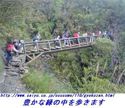 070213_bridge