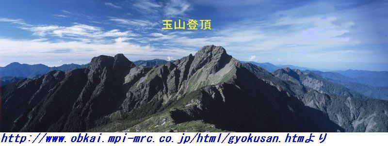070213_gyoku01