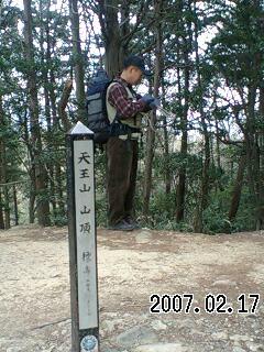 070217 釈迦岳からポンポン山