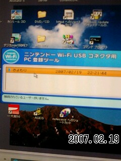 Wii苦戦