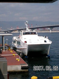 070226-2 水中翼船