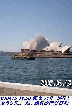 070415_australia_004
