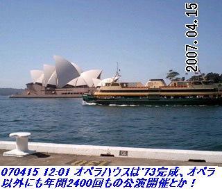 070415_australia_005