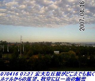 070416_australia_005