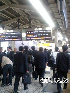 070423 通勤ラッシュの東京へ