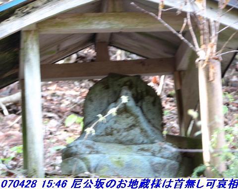 070428_30_jizousama5tai_03