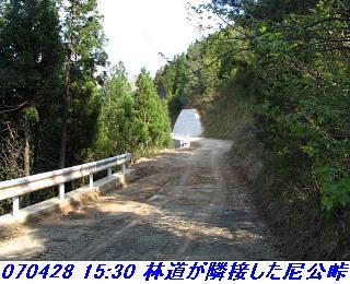 070428_30_jyakutanrr2_nagatanisaka_yokoo_10