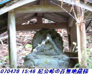 070428_30_jyakutanrr2_nagatanisaka_yokoo_13