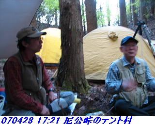 070428_30_jyakutanrr2_nagatanisaka_yokoo_14