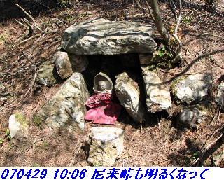 070428_30_jyakutanrr2_nagatanisaka_yokoo_21