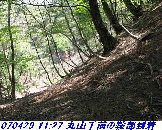 070428_30_jyakutanrr2_nagatanisaka_yokoo_23