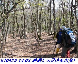 070428_30_jyakutanrr2_nagatanisaka_yokoo_24