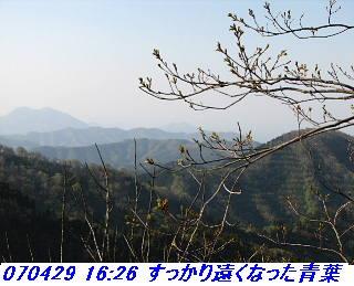 070428_30_jyakutanrr2_nagatanisaka_yokoo_29