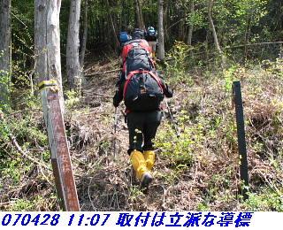 070428_30_jyakutanrr2_nagatanisaka_yokoo_3