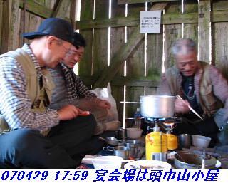 070428_30_jyakutanrr2_nagatanisaka_yokoo_31