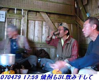 070428_30_jyakutanrr2_nagatanisaka_yokoo_32