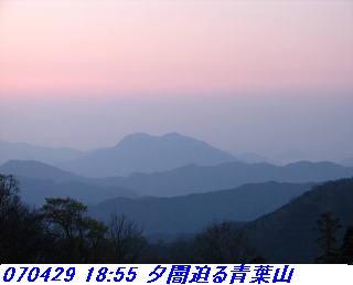 070428_30_jyakutanrr2_nagatanisaka_yokoo_33