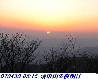 070428_30_jyakutanrr2_nagatanisaka_yokoo_34