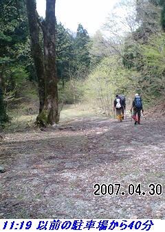 070428_30_jyakutanrr2_nagatanisaka_yokoo_39