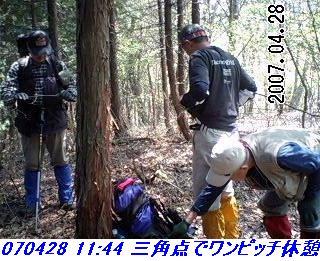 070428_30_jyakutanrr2_nagatanisaka_yokoo_4