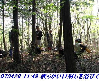 070428_30_jyakutanrr2_nagatanisaka_yokoo_5